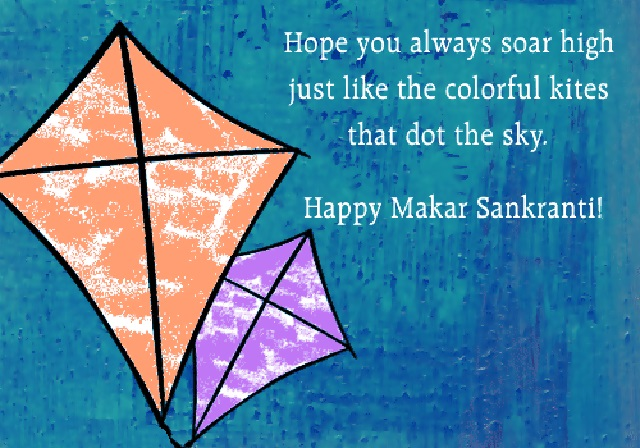 50+ Makar Sankranti Status for Whatsapp & Messages for Facebook
