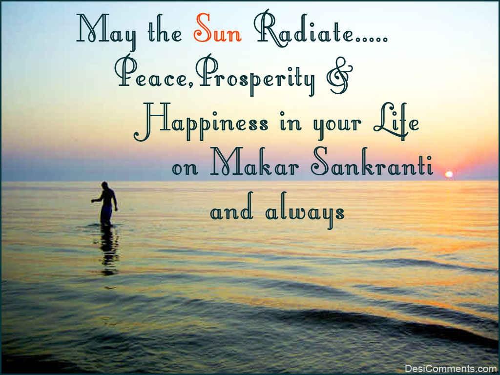 Best Makar Sankranti Quotes for 2017