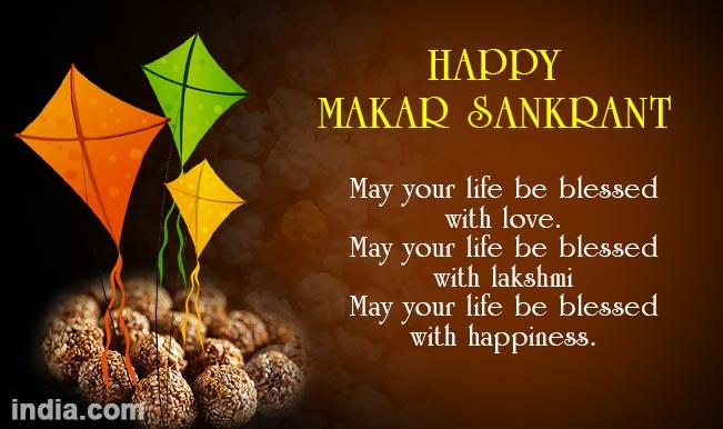 Best Makar Sankranti Quotes For 2017 Polesmag