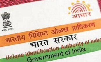 """Uncertainty On """"Aadhaar Linking Deadline"""", Supreme Court To Pass Order Over It"""