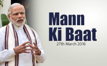"Farmers, Students, Industry, And Ambedkar were the topics of PM Modi on ""Man Ki Baat"""